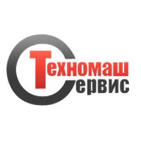 ООО «Техномаш-сервис»